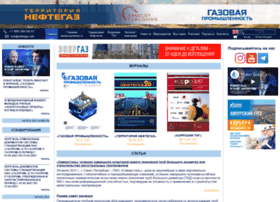Neftegas.info thumbnail