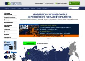 Neftregion.ru thumbnail