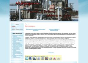 Neftyaga.ru thumbnail