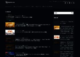 Negitaku.org thumbnail
