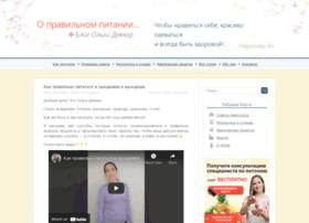 Negoloday.ru thumbnail