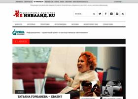 Neinvalid.ru thumbnail