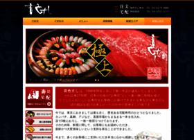 Neiro.co.jp thumbnail