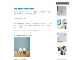 Nejimakineko.info thumbnail