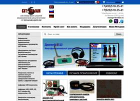 Nelian.ru thumbnail
