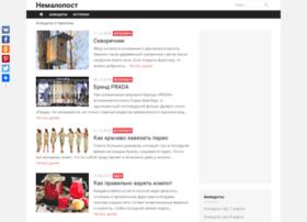 Nemalopost.ru thumbnail