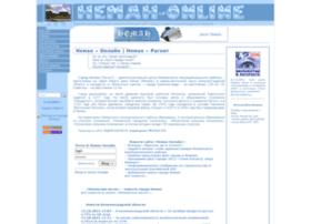 Neman-online.info thumbnail