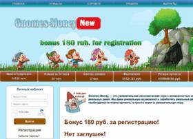 Nemo-game.ru thumbnail