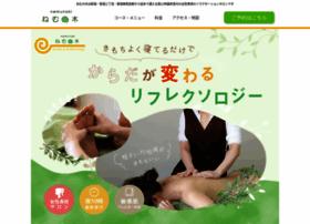 Nemunemu.jp thumbnail