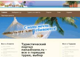 Nenadivane.ru thumbnail
