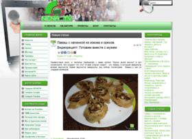 Nenatv.ru thumbnail