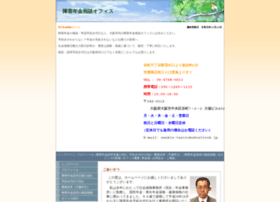 Nenkin-taniroku.jp thumbnail