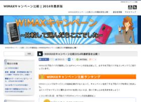Nenpideseisan.jp thumbnail