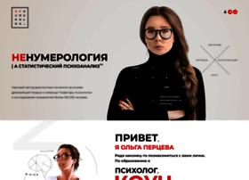Nenumerolog.ru thumbnail