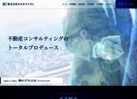 Neo-horizon.co.jp thumbnail