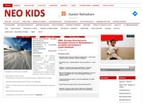 Neo-kids.ru thumbnail