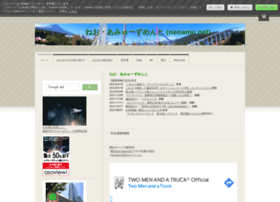 Neoamu.net thumbnail