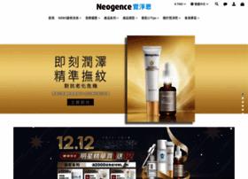 Neogence.com.tw thumbnail