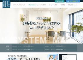 Neoindex.co.jp thumbnail