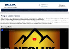 Neolux-matrasy.com.ua thumbnail