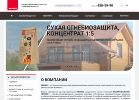 Neomid.ru thumbnail