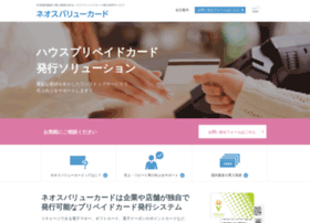 Neos-prepaid.jp thumbnail