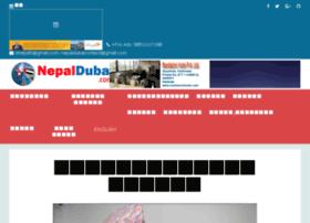 Nepaldubai.com thumbnail