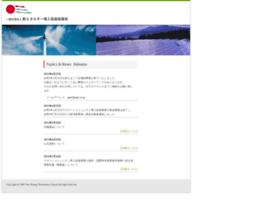 Nepc.or.jp thumbnail