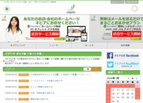 Nepre.jp thumbnail