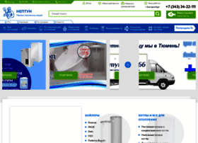 Neptun66.ru thumbnail