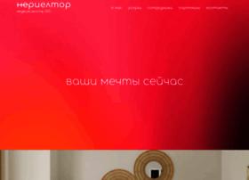 Nerieltor.ru thumbnail