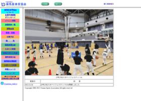 Nerima-sports.jp thumbnail