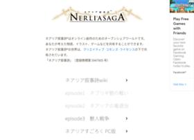 Nerliasaga.jp thumbnail