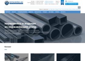 Nerzhaveyka.ru thumbnail