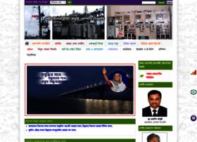 Nesco.gov.bd thumbnail