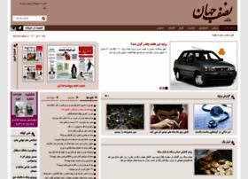 Nesfejahan.net thumbnail