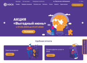 Nesk.ru thumbnail