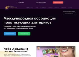 Nesoakademie.ru thumbnail
