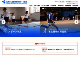 Nespa.or.jp thumbnail