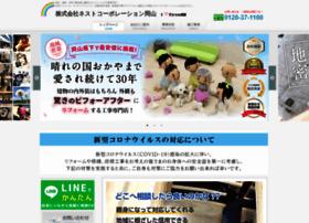 Nest-co.jp thumbnail