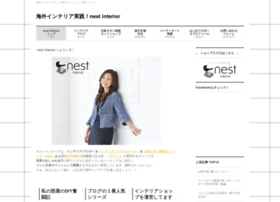Nestinterior.jp thumbnail