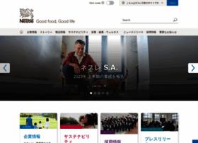 Nestle.co.jp thumbnail