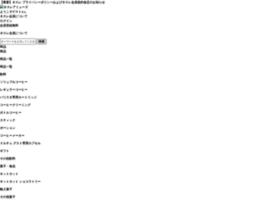 Nestle.jp thumbnail