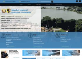Nesvizh.gov.by thumbnail
