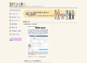 Net-4u.jp thumbnail