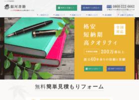 Net-seihon.co.jp thumbnail