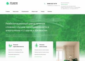 Netalkonarko.ru thumbnail