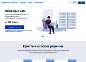 Netangels.ru thumbnail