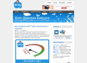 Netbu.ru thumbnail