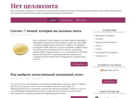 Netcellulite.ru thumbnail